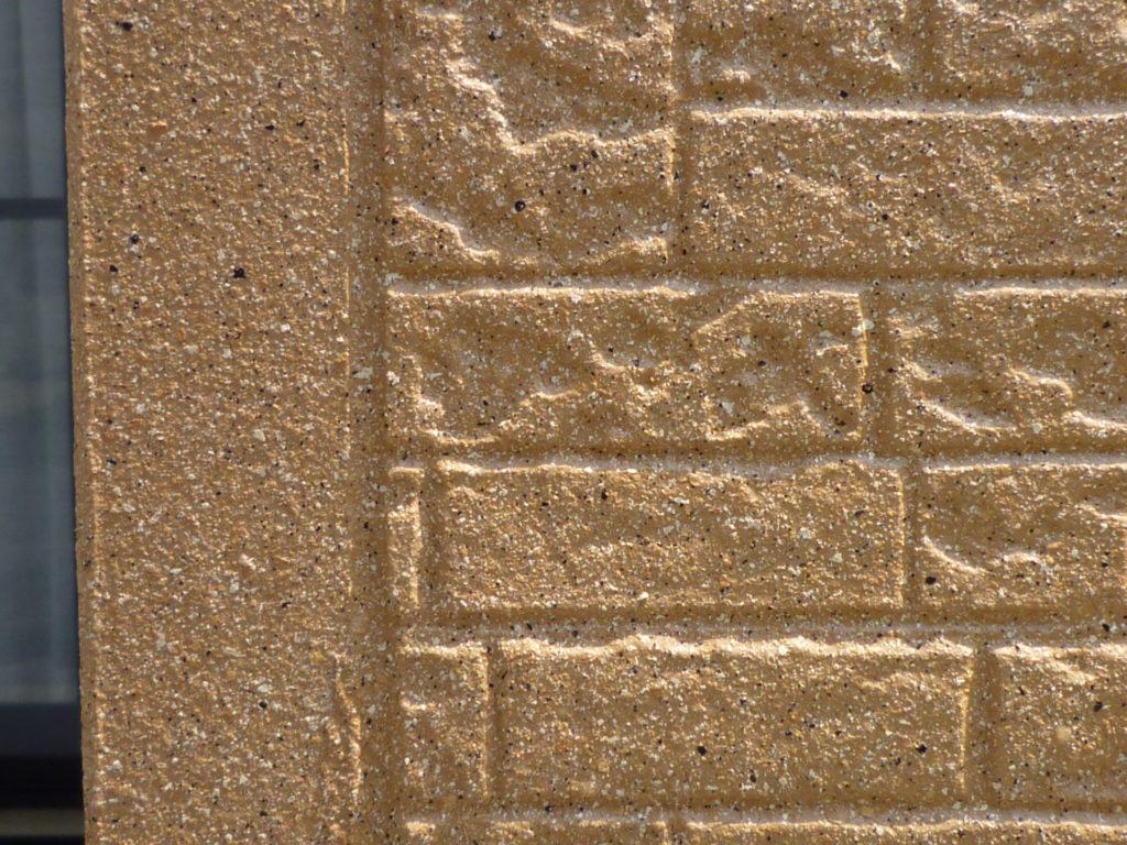 北九州市 八幡西区 外壁塗装